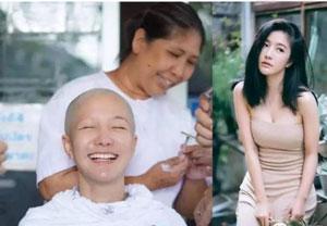泰国人气模特剃度出家 只为报答父母养育之恩